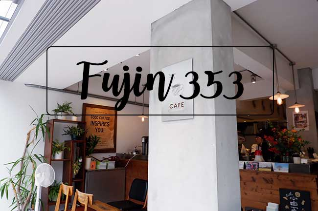 cafe fujin 353 taipei