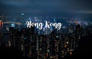 ฮ่องกง ประเทศที่น่าไปไม่ต้องใช้ VISA
