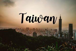 ประเทศใกล้บ้านที่น่าเที่ยว ไม่ต้องขอ VISA EP.4 Taiwan
