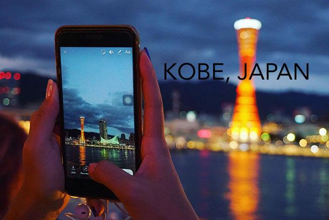 เมืองโกเบ เมืองท่าทรงเสน่หของประเทศญี่ปุ่น