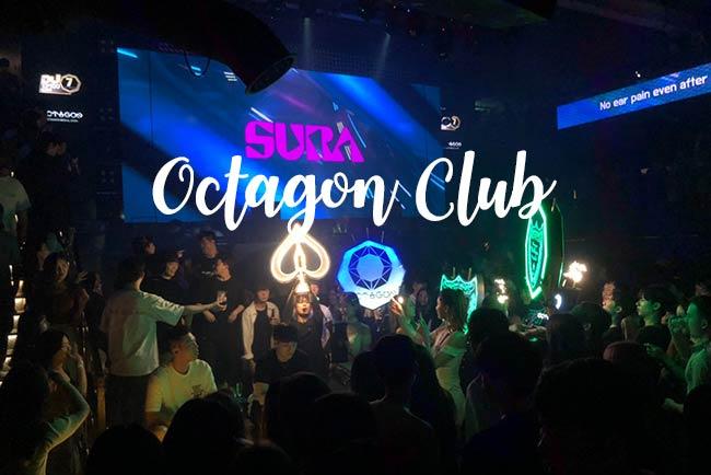 Octagon Club ผับเกาหลีที่ไปทั้งทีก็ไม่ควรพลาด