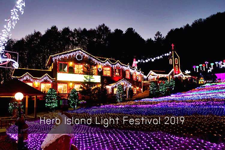 เที่ยวเกาหลี ดูไฟสวยๆยามราตรี ที่Herb Island Light Festival 2019